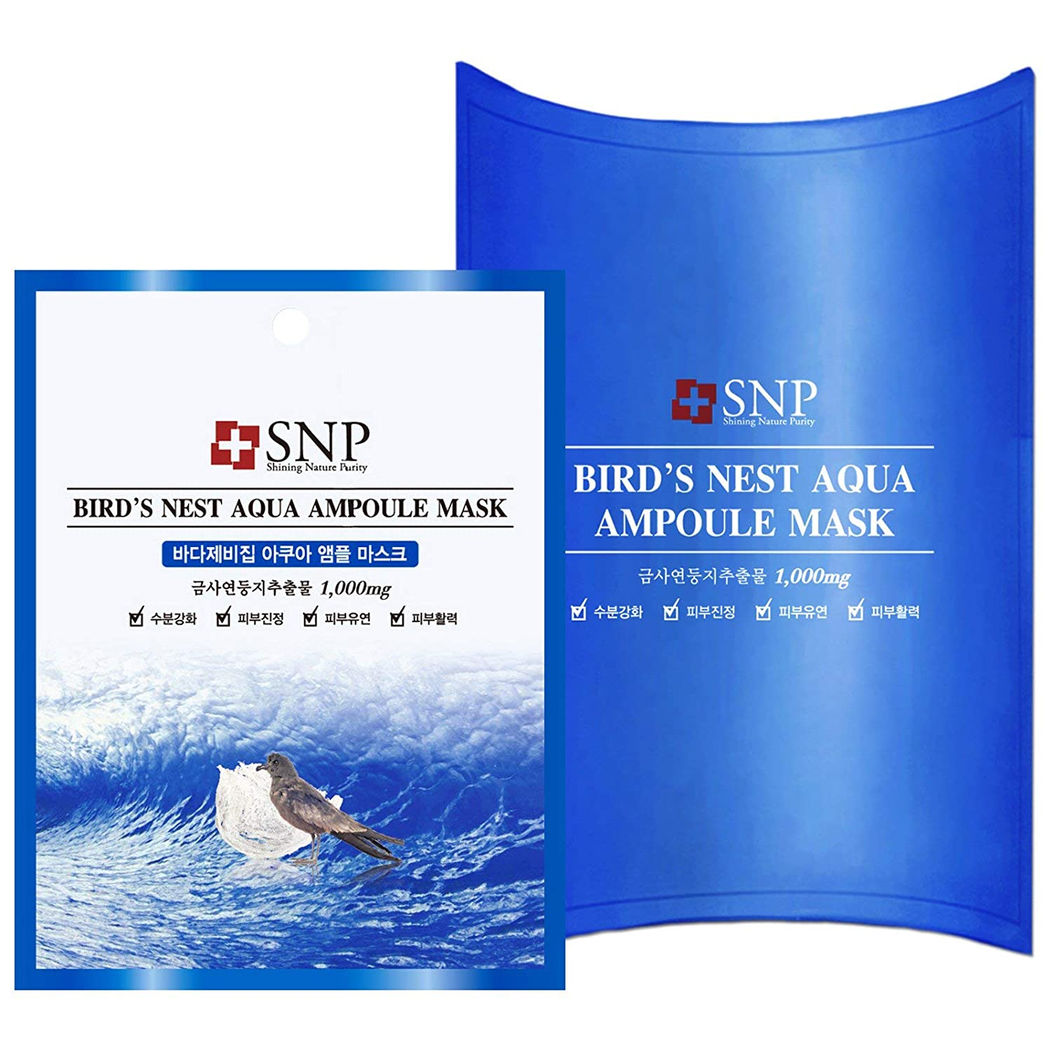 SNP Bird's Nest Aqua Ampoule Mask (New Version 3) (Pack of 10) - Moisturizing & Relieving Irritated Skin