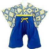 袴(はかま) ロンパース 赤ちゃん 男の子 ブルー*イエロー◇60cm