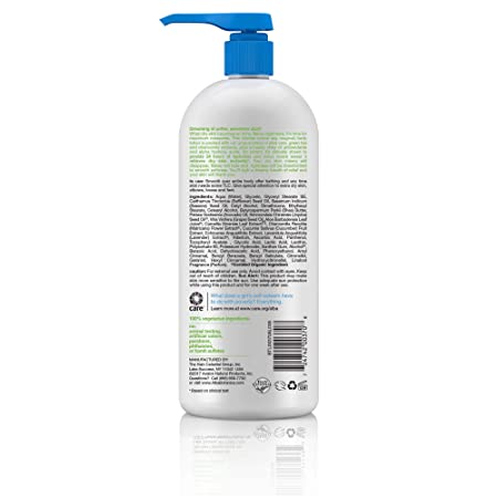 Alba Botanica Very Emollient Maximum Body Lotion, 32 oz.