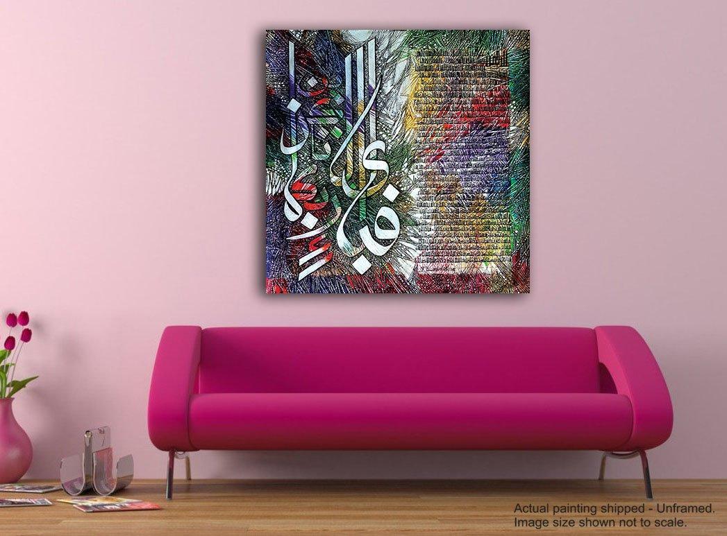 Pintura Para Salas De Estar : Tamatina islámica lienzo musulmán pintura u naziha u musulmán