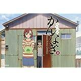 かんなぎ 3 【通常版】 [DVD]