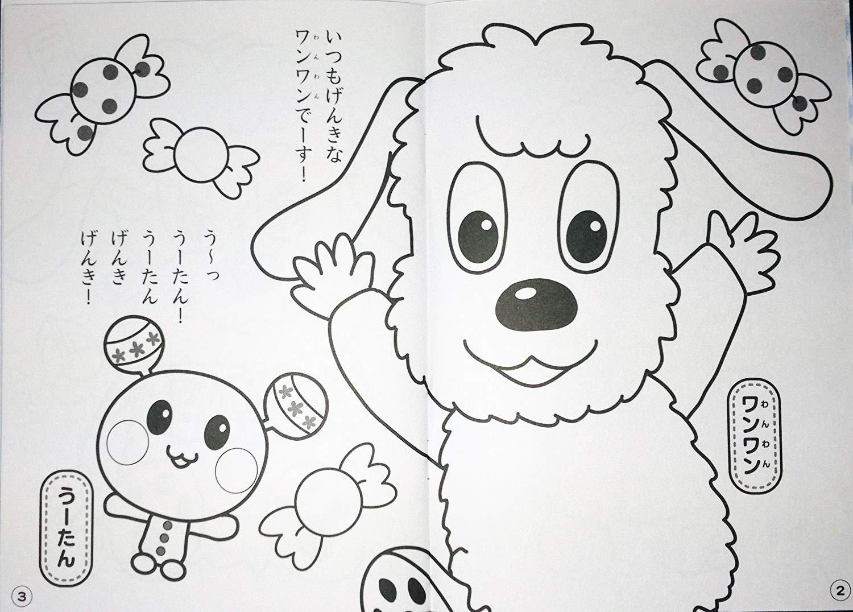 100 わんわん イラスト 簡単 ベストキャラクター画像ページ