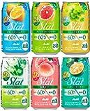 Slat(すらっと) オリジナル6種飲み比べセット [ チューハイ 350ml×6種計20本 ]
