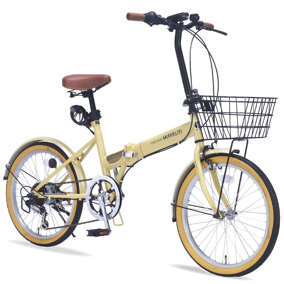 マイパラス 折りたたみ自転車