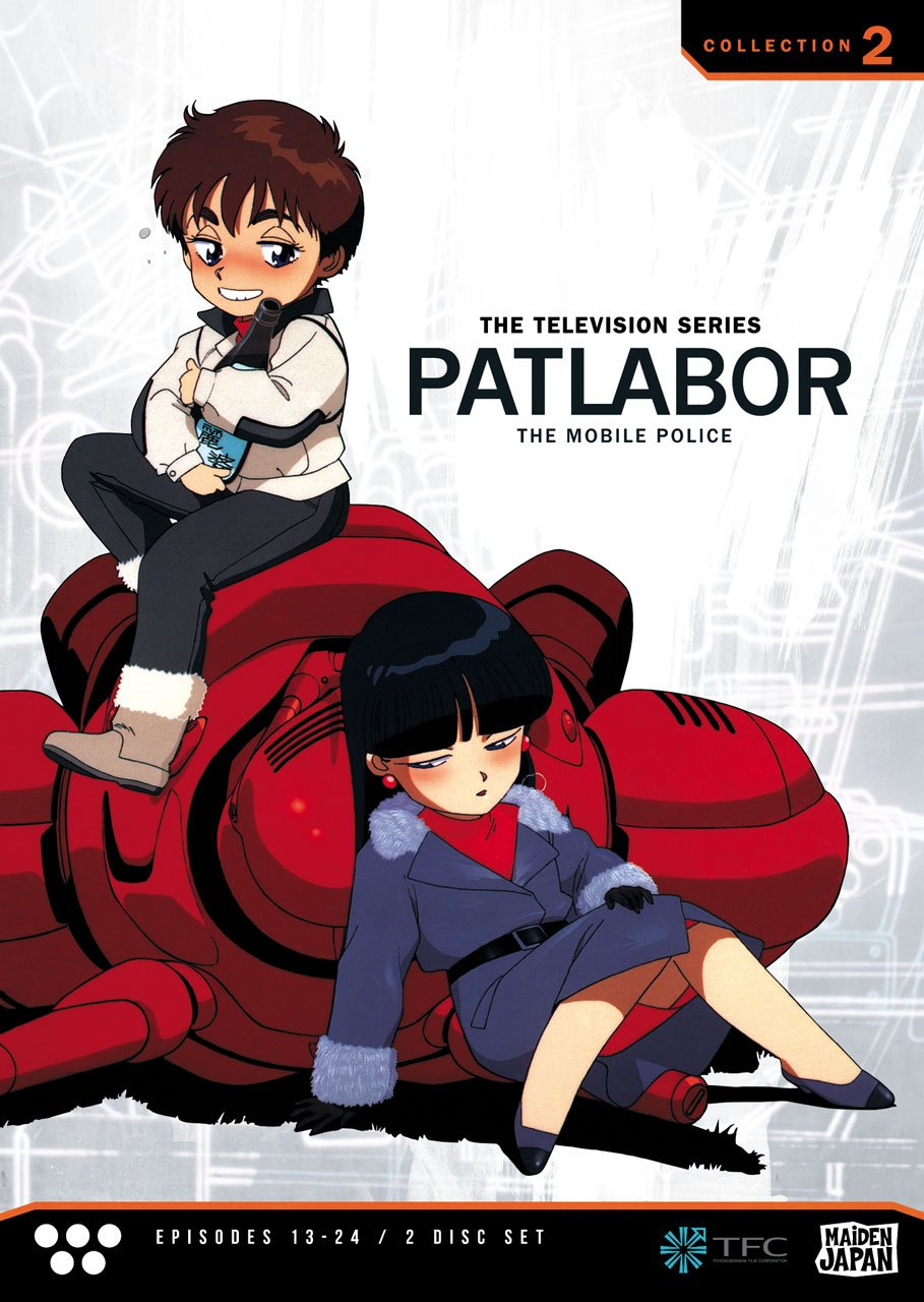 DVD : Patlabor Tv: Collection 2 (2PC)
