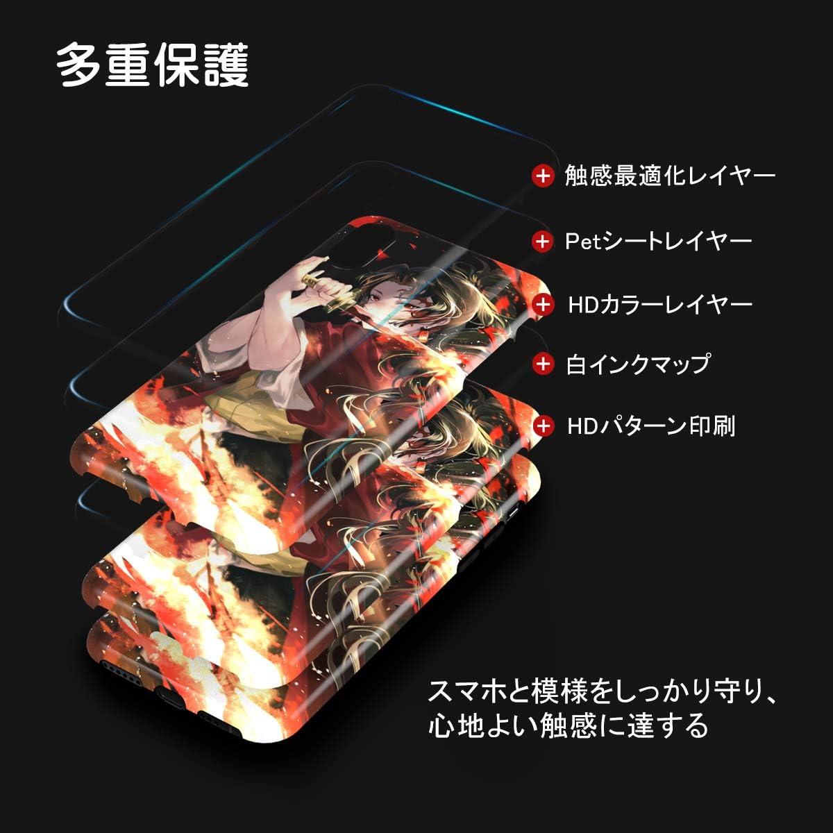 鬼滅の刃 継国縁壱(つぎくによりいち)仕様 iphone 11 pro ケース