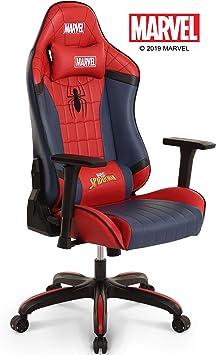 Amazon.com: Marvel Avengers Silla de escritorio grande y ...