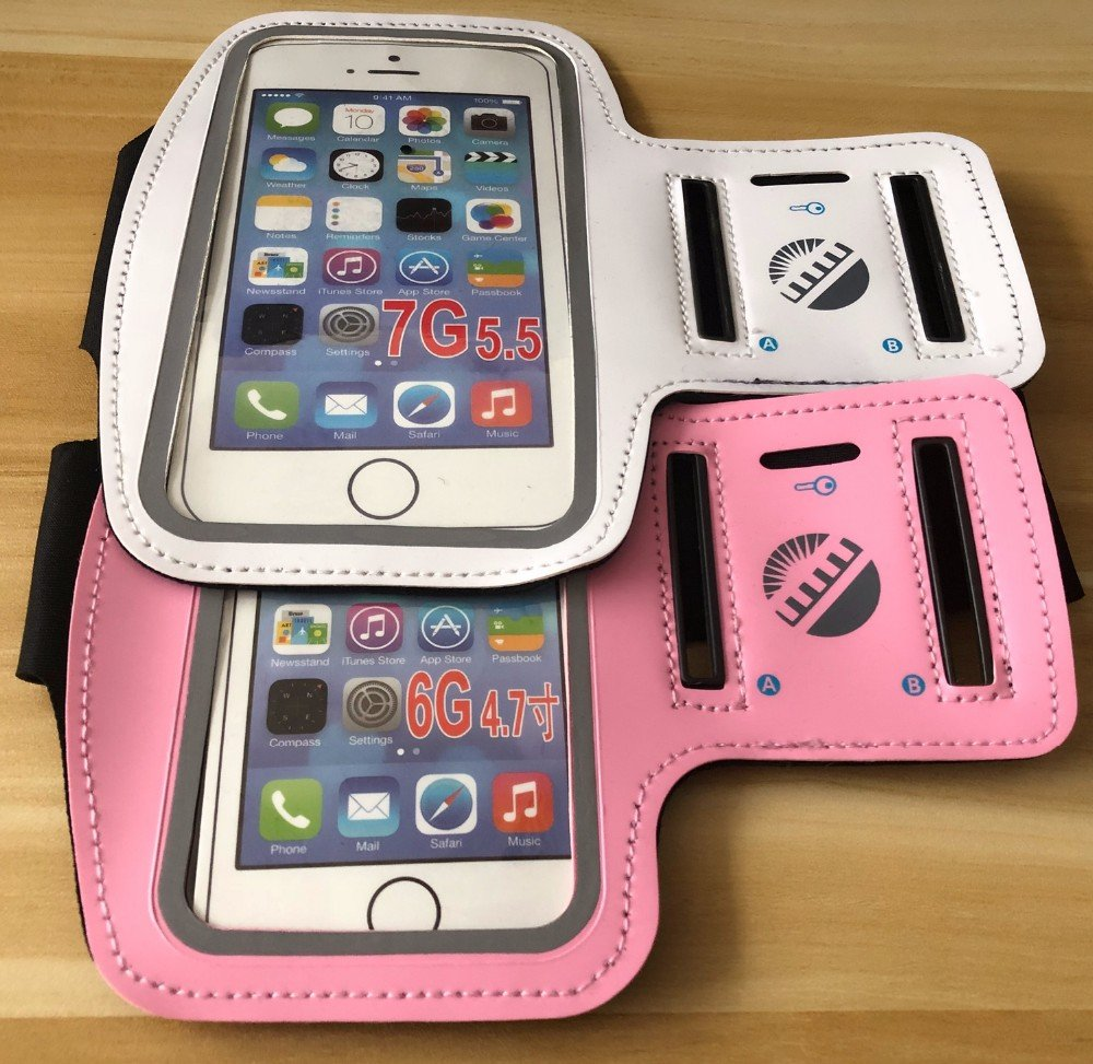 High Stairway Sport Arm Band Case Cycling Adjustable mobile phone For IPhone and Android Phone (White)