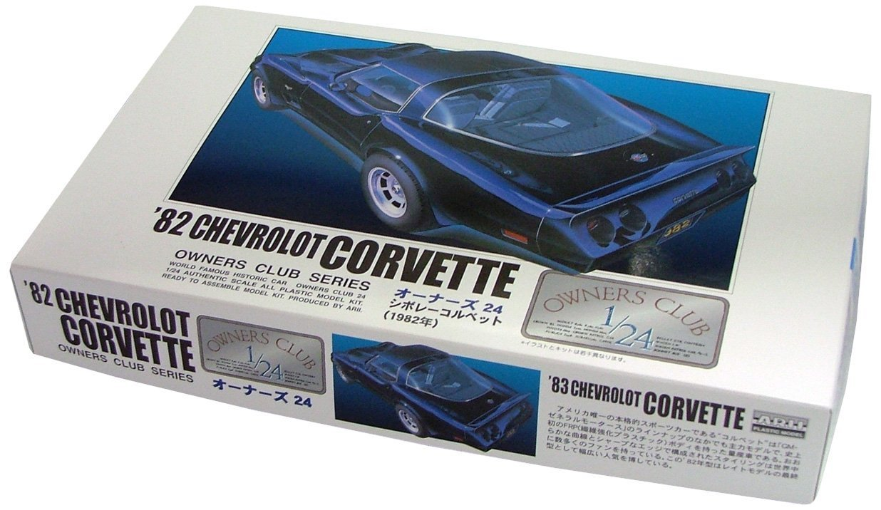 1./2..4. Owners Club 2..4. '8.2 .. Chevrolet Corvette No.1.5. [CHEVROLET Corvette]