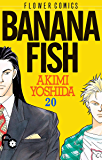 BANANA FISH(20) (フラワーコミックス)