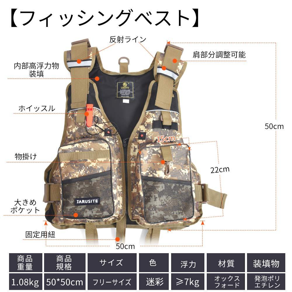 浮力材付き 笛付き Motomo 多機能 フィッシングベストフローティングベスト 通気性よく ライフジャケット