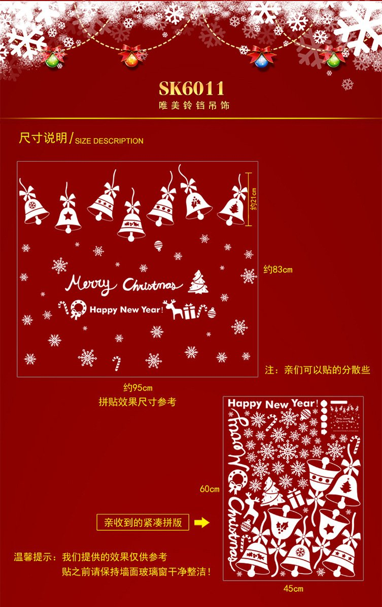 214 PCs 6 Sheets Snowflakes Window Clings PVC Winter Decal Stickers for Christmas Decorations Winter Ornaments Xmas Party Stickers by Sogorge (White Snowflakes / Baubles / Bells INCLUDED)
