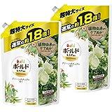 【数量限定】ボールドジェル 液体洗濯洗剤 グリーンボタニアの香りつめかえ用1.12kg × 2個