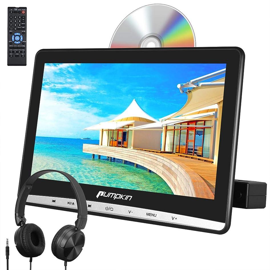 旋回降臨膜(HD101)XTRONS HDMI連動 高画質 大画面 軽量薄型 取付0円 10インチ ヘッドレスト DVDプレーヤーモニター ゲーム USB?SD