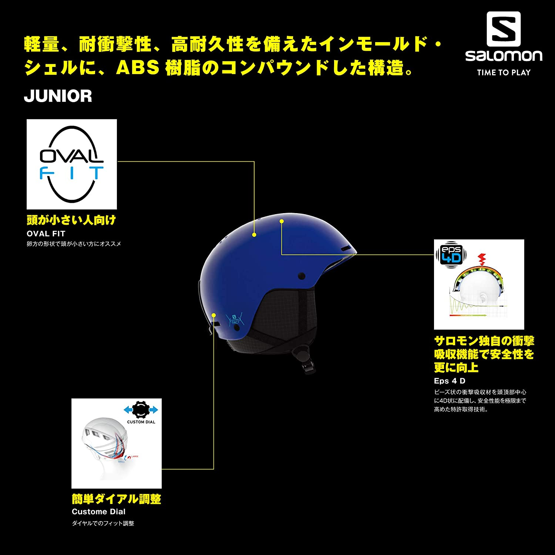 Salomon Pact Casco de esquí y Snowboard para niños, Carcasa ABS, Interior de Espuma EPS 4D, Circunferencia: 56-59 cm, Unisex, Azul (Surf The Web), ...