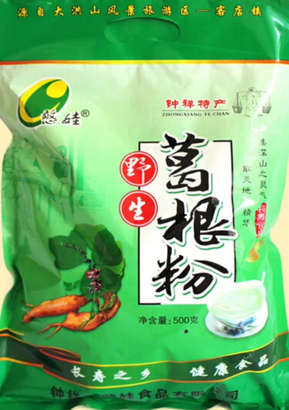 Helen Ou@hubei Specialty: Han Wa the Wild Root of Kudzu Vine Powder Pure and Natural and Organic Arrowroot Rich in Isoflavone Meal Replacement Powder 500g/17.64oz/1.10lb