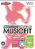 ダンスダンスレボリューション ミュージックフィット(ソフト単品版)