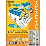 コクヨ インクジェットプリンタ用紙 両面印刷用 A3 30枚 KJ-M26A3-30