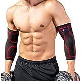 DISCIPLINE (ディシプリン) 肘サポーター エルボースリーブ エルボーサポーター 通気性抜群 伸縮自在 筋トレ 左右セット