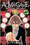 ACMA:GAME(7) (週刊少年マガジンコミックス)