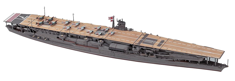 Hasegawa HWL227scala 1: 700 Ijn portaerei Akagi Model kit