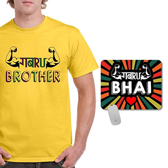 FUNKY STORE Birthday Gifts For Brother Combo Gabru Theam Printed Dri Fit Mens