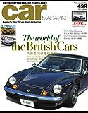 CAR MAGAZINE(カー・マガジン) No.499 (2019-11-30) [雑誌]