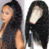 Persephone Natural Color Synthetic Wigs for Black Women Loose Curly Lace Front Wig with Baby Hair Heat Resistant 22 Inches