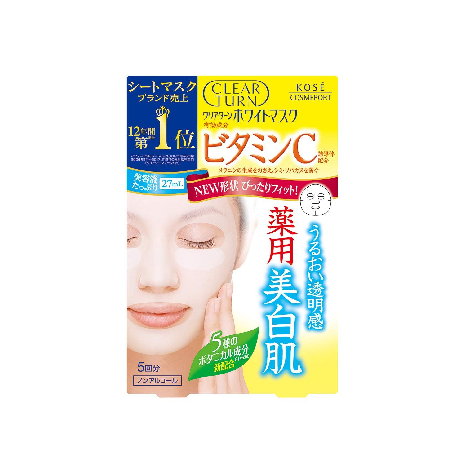 Kose Clear Turn White Vitamin C Facial Mask Sheets, 5 Count 1