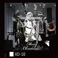 Kolylong Stickers Noel,Koly Wall Stickers Muraux fenetre Vitres Amovible Decoration de Noël Autocollants Flocon de Neige Blanche Decoration Noel Salon vitrine De La Chambre Deco Noel