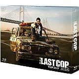 THE LAST COP/ラストコップ2015 Blu-ray BOX