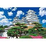 2000ピース ジグソーパズル 姫路城 スモールピース(49×72cm)