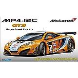 フジミ模型 1/24 リアルスポーツカーシリーズNo.41マクラーレン MP4-12C GT3 マカオGP Glufマリーン #21