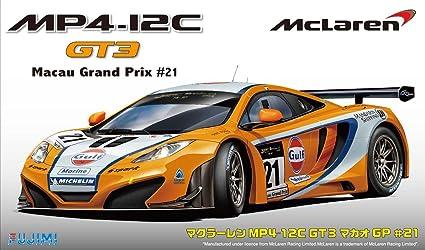 Amazon.com: Fujimi 1/24 Real Sports Car Series No. 41 ...