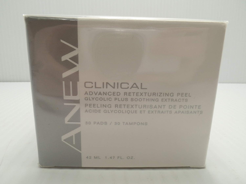 Avon ANEW CLINICAL Advanced Retexturizing Peel 42 ml 1.47 fl oz