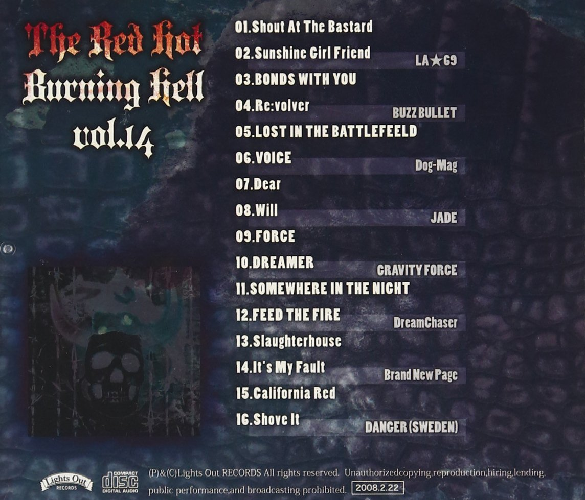 THE RED HOT BURNING HELL VOL 14 - Amazon com Music