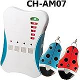 介護や育児に …離れるとアラーム 無線式捜索装置CH-AM07 子供 迷子 徘徊 紛失防止