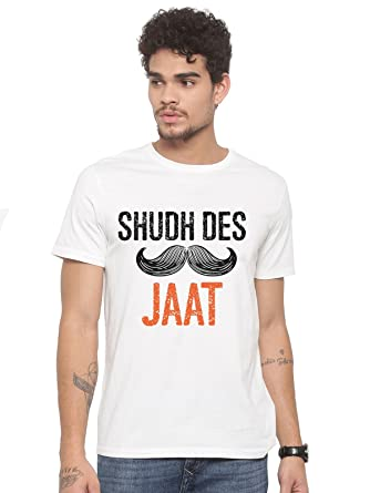 b783fafbb Canis Shudh Desi Jaat  Trendy  Round / Crew Neck Men's White Printed  T-Shirt: Amazon.in: Clothing & Accessories