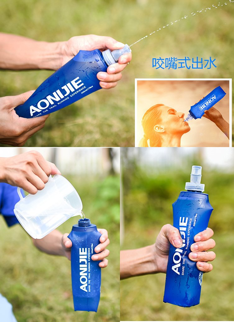 Lovtour Quick Shot Handheld Hydration Pack With 500ml BPA Free Collapsible TPU Water Soft Flask