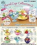 ポケモンフローラルカップコレクション2 6個入 食玩・ガム (ポケモン)