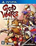 GOD WARS ~時をこえて~ - PS Vita