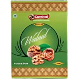 Carnival Walnut Regular - 250g