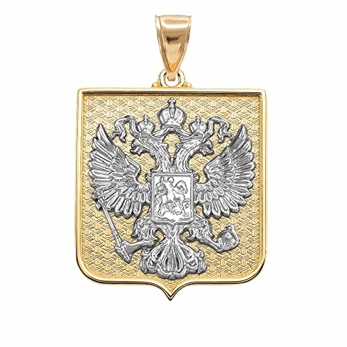 Amazon Two Tone 10k Gold Russian Federation Coat Of Arms Double