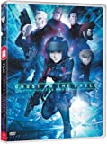 Ghost in he Shell:The Movie - DVD