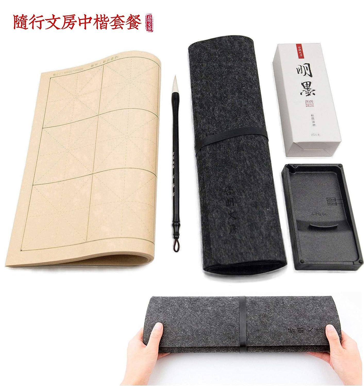 QingYue 3pcs Set Small+Medium+Large cursive// Cao Shu running script// Xing shu Yang Jian Hao Chinese Calligraphy Brush for Regular Script// KaiShu QiMing WenFang QingYue Zhongkai Chinese Brush