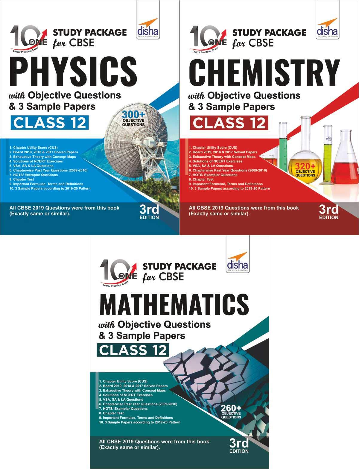 Combo 10 in One Study Package for CBSE Physics, Chemistry and