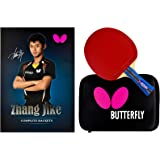 Butterfly Zhang Jike Box Set Shakehand Table Tennis Racket / China Series / Racket and Case Set Named After The 2-Time World