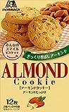 森永製菓 アーモンドクッキー 12枚入