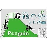 アオトクリエイティブ Fun ic card sticker ICカードステッカー Penguin IC07