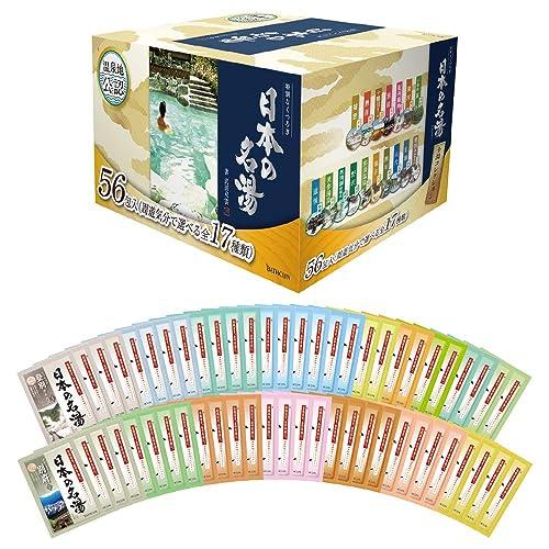 バスクリン 日本の名湯 温泉17種 アソート【Amazon.co.jp限定】